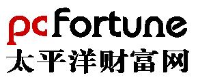 太平洋财富网_专业金融财经门户_投资理财可信赖的参考资讯站点